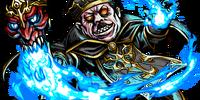 Gordon, Imperial Lord/Boss