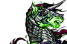 File:Armored Unicorn Face.png