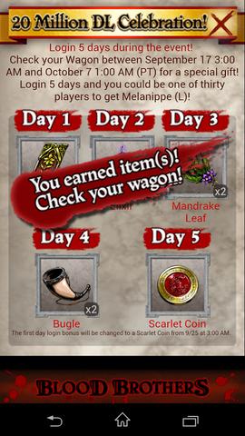 File:20 Million Campaign Daily Login Bonus.png