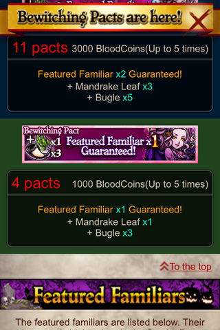 File:Bewitching Pact info2.PNG