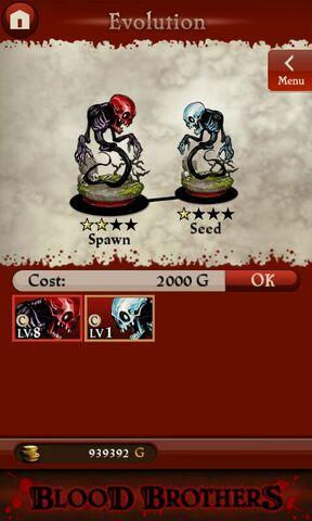 File:Ghost II (evolution).jpg