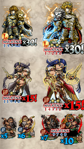 File:Demons of the Simoon Elites.png