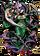 Ker, the Cursed Diamond Figure