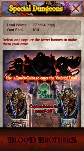 File:Reyes - Tower