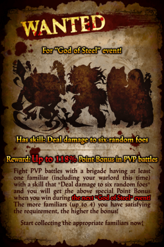 File:Wanted PvP27.png