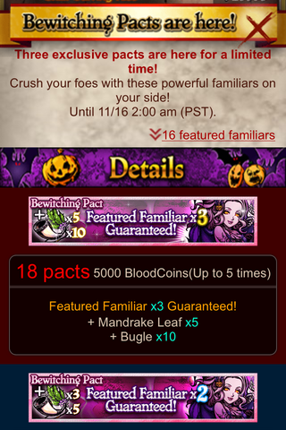 File:Bewitching Pact info1.PNG