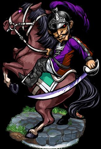 File:Morgan, Cavalier II Figure.png