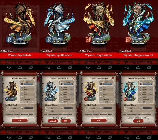 File:Wynde Dragonslayer II PE Evolution.png