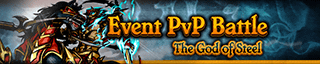 <b>God of Steel, PvP Event 38</b>