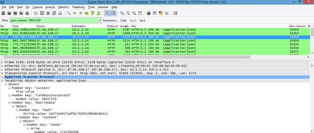 File:Wireshark2.png