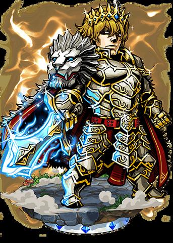 File:Gilgamesh the Bold II Figure.png