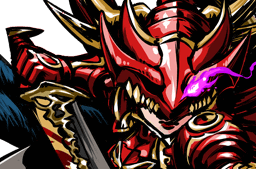 File:Xenobia, Dragonslayer II Face.png