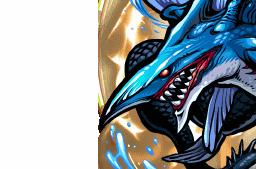 File:Tannin, Sea Dragon Face.png