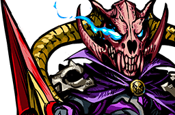 File:Bifrons, Earl of Hell II Face.png