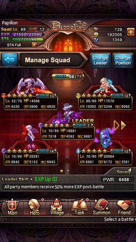 File:Bloodline Manage Squad.png