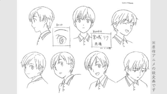 File:Riku Concept Art Expression.jpg