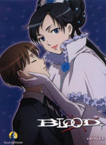 File:Official Art - Riku and Diva.jpg