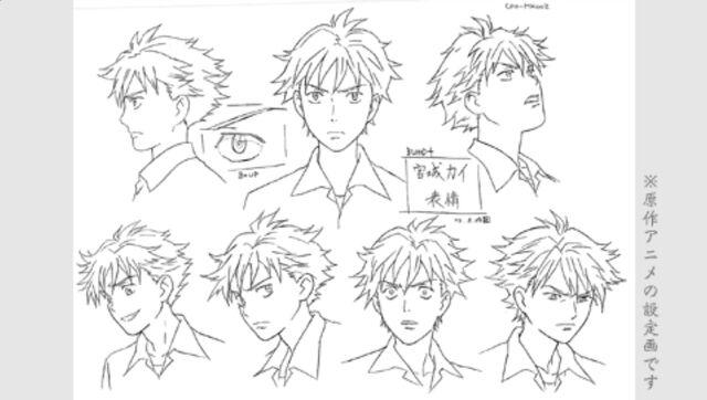 File:Kai Concept Art Expression.jpg