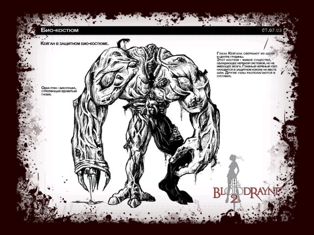 File:Bio-Armor.jpg