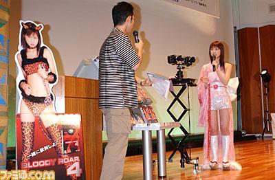 File:103 27408 yuukorin01.jpg