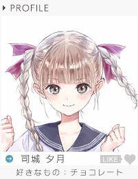 Yuzuki profile
