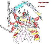 Kleenex-Gilgamesh
