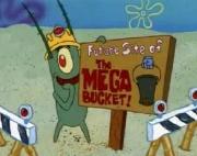 Archivo:180px-Mega-Bucket.jpg