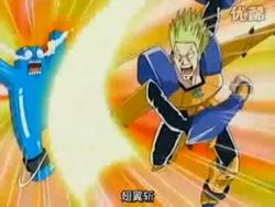 Episode 45 Screenshot