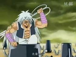 Episode 33 Screenshot