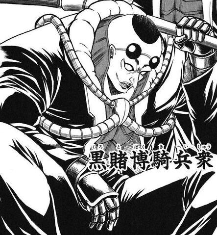 File:GURA-san's initial appearance.jpg