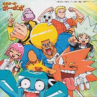 Baka Survivor CD
