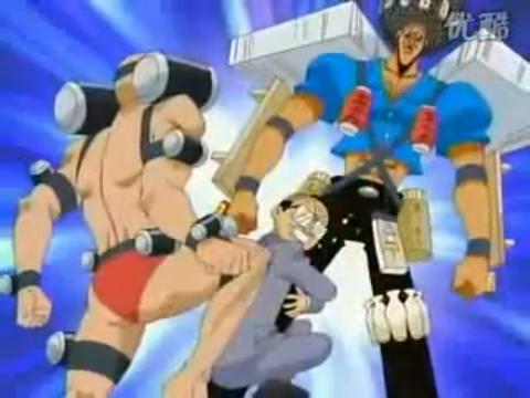 File:Episode 25 Screenshot.PNG