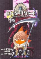 Bobobo Death Note