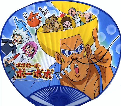 File:Bo-bobo Table Fan 2.PNG