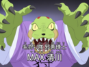 MAX Kyokawa