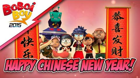 BoBoiBoy Happy Chinese New Year 2015