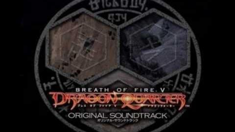 Breath of Fire V OST - Abandoned Waste Pit