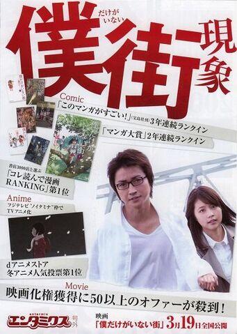 File:Movie05.jpg