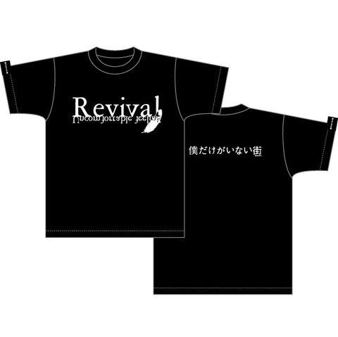 File:Shirt02.jpg