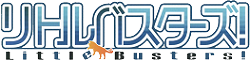 File:Littlebusters Wordmark.png