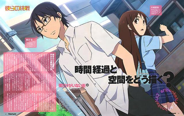 File:Anime05.jpg