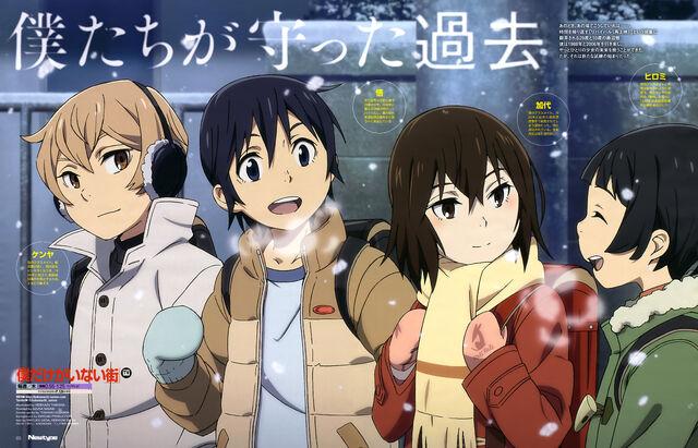 File:Anime03.jpg