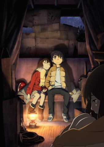 File:Boku dake ga Inai Machi Anime Visual 02.png
