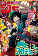 Weekly Shonen Jump Issue 9, 2016