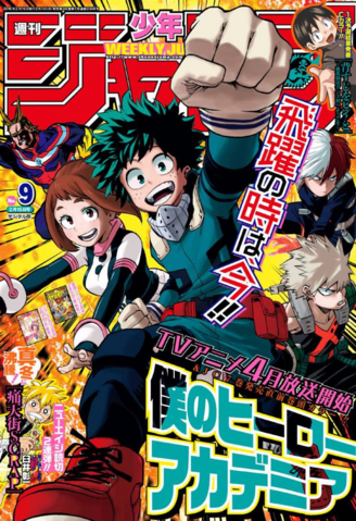 Файл:Weekly Shonen Jump Issue 9, 2016.png