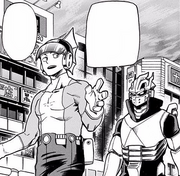 Tenya and Manual On Patrol