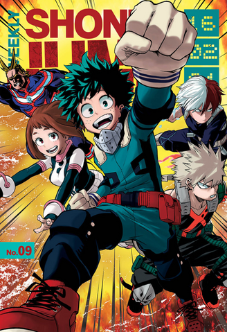 Файл:Weekly Shonen Jump - Volume 209 - Cover.png