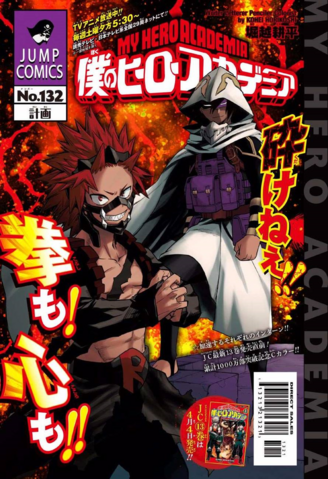 File:Chapter 132.png