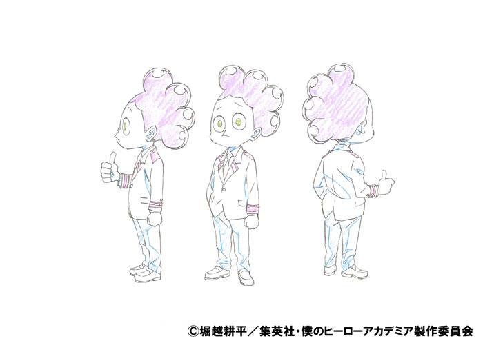 File:Minoru Mineta SKETCH.png