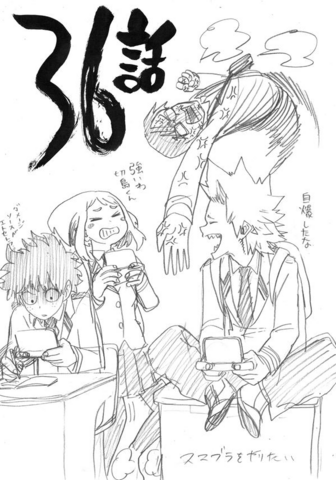 File:Chapter 36 Sketch.png